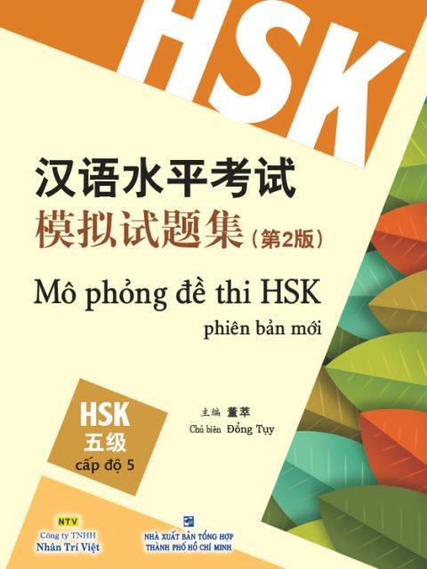 Mô phỏng đề thi HSK phiên bản mới – cấp độ 5