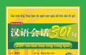 Giáo trình 301 Câu Đàm Thoại Tiếng Trung Quốc Tập 1 (PDF+MP3)