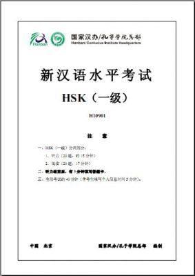 De-thi-HSK-1-nam-2009-10