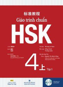 Giáo trình chuẩn HSK 4 online