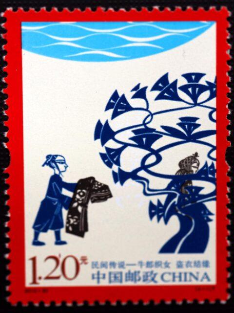 Ngày lễ tình nhân của Trung Quốc