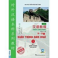 Giáo trình Hán ngữ tập 1 quyển thượng phiên bản mới