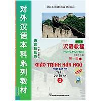 Giáo trình Hán ngữ tập 1 quyển hạ phiên bản mới