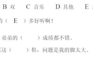 Bài tập điền từ HSK 3