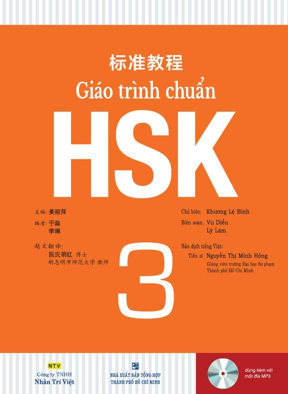 Nghe MP3 trực tuyến giáo trình chuẩn HSK 3