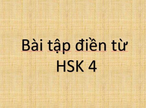Bài tập điền từ HSK 4