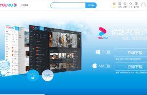 Hướng dẫn download video Youku
