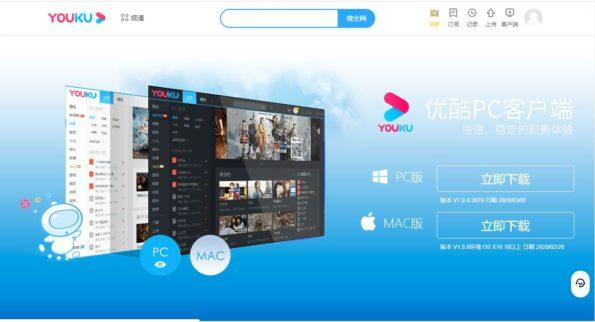 Hướng dẫn download video Youku