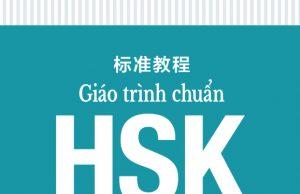Nghe MP3 trực tuyến giáo trình chuẩn HSK 2