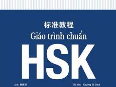 Nghe MP3 trực tuyến giáo trình chuẩn HSK 5