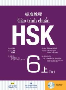 Nghe MP3 trực tuyến giáo trình chuẩn HSK 6